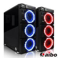 Aibo 鈞嵐 CB547(紅光)/CB548(藍光) 合金彈頭 強化玻璃側板