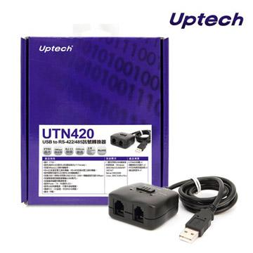 UPTECH 登昌恆 UTN420 USB to RS-422/485 訊號轉換器 ★支援Windo...