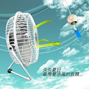 复古金属电风扇