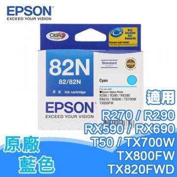 EPSON 82N T1122 原廠墨水匣 藍色 (R270/R290/RX590/RX690/T50/TX700W/TX800FW/TX820FWD)