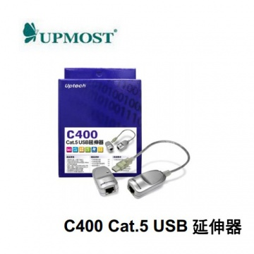 登昌恆 UPMOST C400 Cat.5 USB延伸器