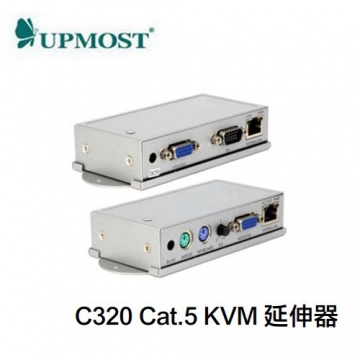 登昌恆 UPMOST C320 Cat.5 KVM延伸器