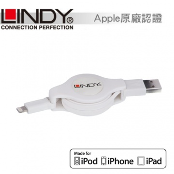 LINDY 林帝 APPLE LIGHTNING 8PIN 伸縮捲線 1M (31620)