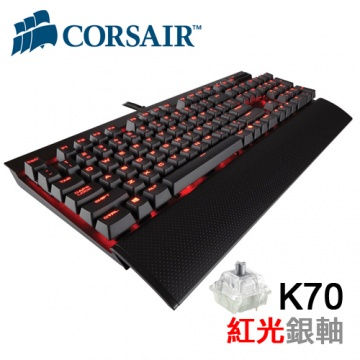 海盜船 CORSAIR K70 MX Speed 銀軸 電競 機械鍵盤 英文版