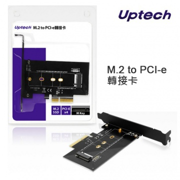 Uptech 登昌恆 M.2 to PCI-e 轉接卡