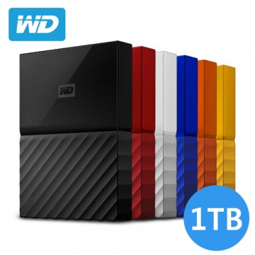 WD My PASSPORT 1TB 2.5吋 行動硬碟