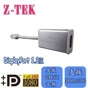 Z-TEK Mini Display Port to HDMI 1.2版15cm (ZE639)