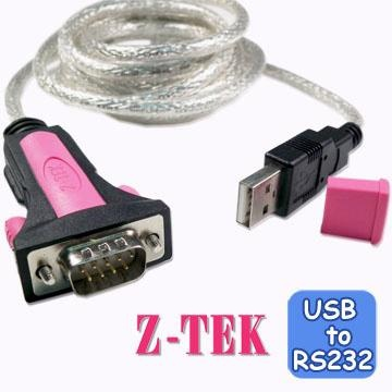 Z-TEK USB2.0 to RS-232 轉接線1.8M (ZE533C)