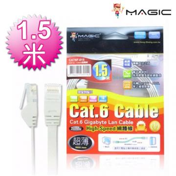 【Cat.6 扁線】MAGIC 鴻象 Cat6 Hight-Speed 14.mm 高速 超薄 網路線 - 1.5M (CAT6F-015)