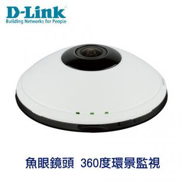 ★可180度全景或是360度環景監視★D-Link DCS-6010L 360° 魚眼 無線網路 攝影機 DLink DCS6010L IPCAM