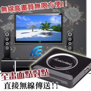 Actiontec ScreenBeam Wi-Fi 高畫質 影音傳輸 套件組 Miracast手機...