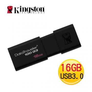金士頓 Kingston DT100G3 16GB USB3.0 隨身碟(DT100G3)