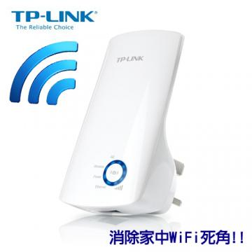 TP-LINK TL-WA850RE WIFI 訊號擴展器