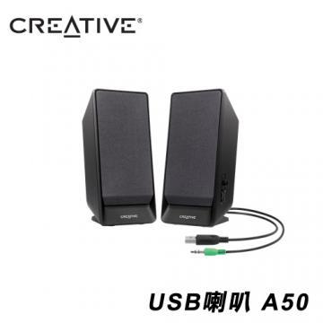 喇叭 Creative 創巨 創新未來 SBS A50 二件式