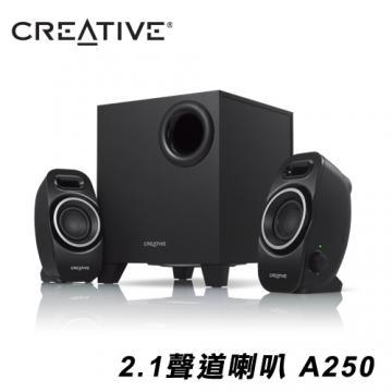 喇叭 Creative 創巨 創新未來 SBS 2.1聲道 A250