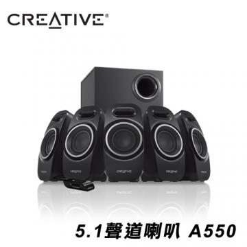 喇叭 Creative 創巨 創新未來 SBS 5.1聲道 A550