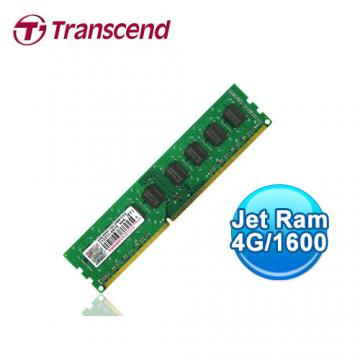 創見 JetRam 4G 記憶體 DDR3 1600