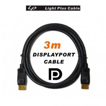 LPC-483 DISPLAYPORT 公公 CABLE 3m 3米傳輸線