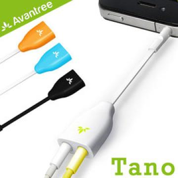 Avantree Tano 3.5mm 耳機 音源 一分二