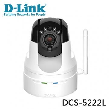 ★官網登錄免費安裝★D-Link 友訊 DCS5222L mydlink HD 旋轉式無線網路攝影機 IPCAM B版 DLink 雲世代 IPCAM