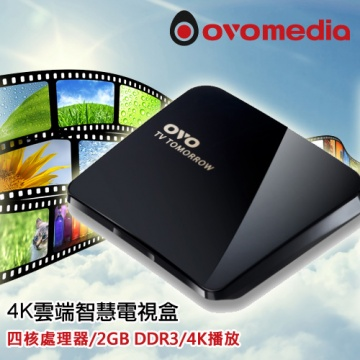 ★追劇神器★OVOmedia OVO TV TOMORROW 4K Android 電視盒~B01S 限定版本 升級版
