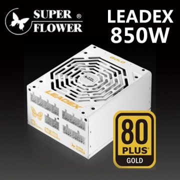 振華 Super Flower Leadex金牌 850W 80+ 電源供應器 SF-850F14M...