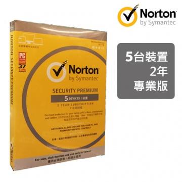 NORTON 諾頓 網路安全 - 5台裝置2年-專業版 (盒裝)
