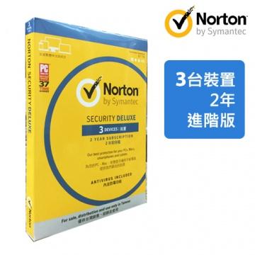 NORTON 諾頓 網路安全-3台裝置2年-進階版(盒裝)