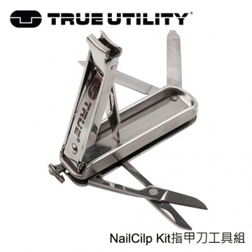 TRUE UTILITY NailCilp Kit 指甲刀 工具組 TU215