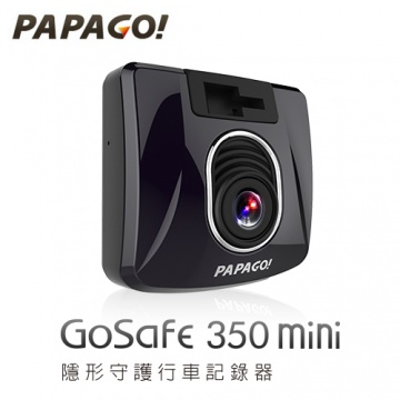 PAPAGO! GoSafe350mini 行車記錄器
