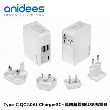 Anidees Type-C‭,‬QC2.0‭ ‬AI-Charger‭ ‬3C‭ ‬‭+‬萬國轉接...