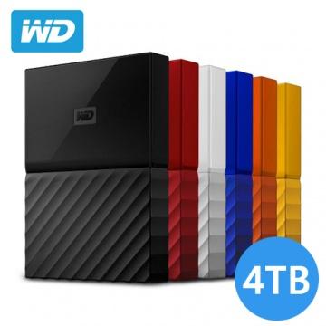 WD My PASSPORT 4TB 2.5吋 行動硬碟