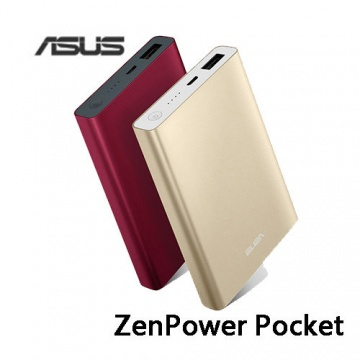 ZenPower Pocket 6000mAh 行動電源 - 金色/紅色