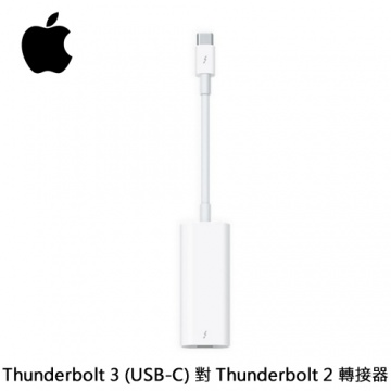 APPLE MMEL2FE Thunderbolt 3 (USB-C) 對 Thunderbolt ...