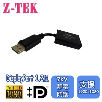 Z-TEK DisplayPort to VGA 1.2版0.15m 轉接器 (ZE638)