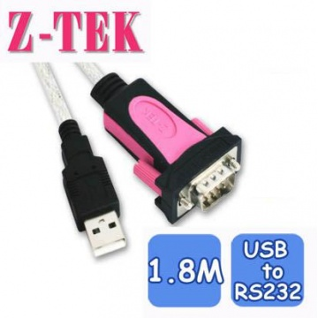 Z-TEK USB2.0 to RS-232 轉接線1.8M (ZE533A)