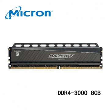 Micron 美光 Ballistix Tactical 8GB DDR4-3000 UDIMM B...