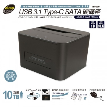 "伽利略 Digifusion USB3.1 Type-C 2.5/3.5""SATA硬碟快接座 (RH..."