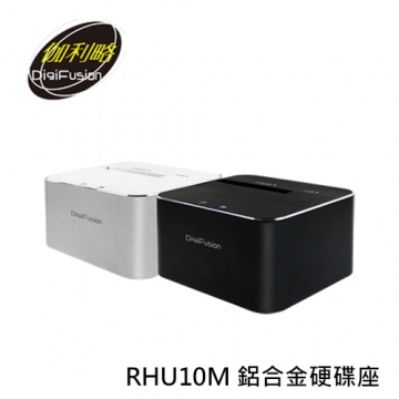 DigiFusion 伽利略 RHU10M USB3.0  2.5&3.5 SATA 硬碟座
