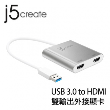 j5create JUA365 USB 3.0 to HDMI 雙輸出外接顯卡