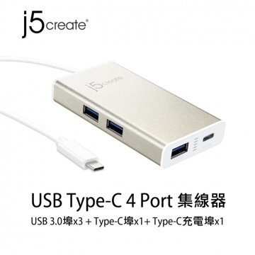 j5create 凱捷 JCH346 USB Type-C 4 Port 集線器