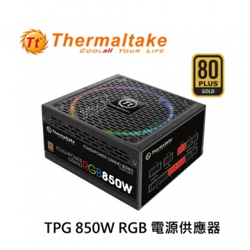 Thermaltake 曜越 Toughpower Grand TPG RGB 850W 金牌 認證...