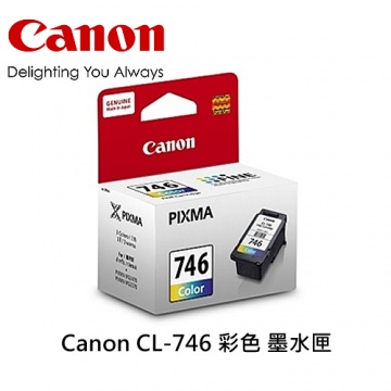 Canon CL-746 彩色 墨水匣