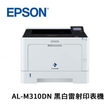 EPSON WorkForce AL-M310DN 黑白雷射印表機