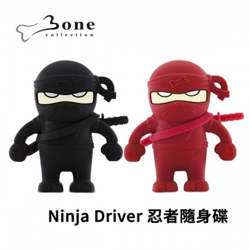 Bone Collection Ninja Driver 忍者隨身碟 (16G)
