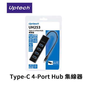 Uptech 登昌恆 UH253 Type-C 4-Port Hub 集線器