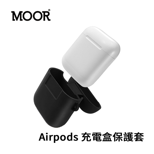 MOOR Airpods 充電盒保護套(Silicone AirPods Strap Case) 黑...
