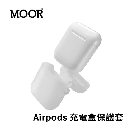 MOOR Airpods 充電盒保護套(Silicone AirPods Strap Case) 白...