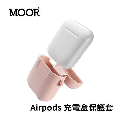 MOOR Airpods 充電盒保護套(Silicone AirPods Strap Case) 粉...