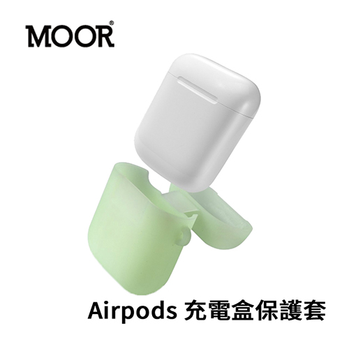 MOOR Airpods 充電盒保護套(Silicone AirPods Strap Case) 綠...